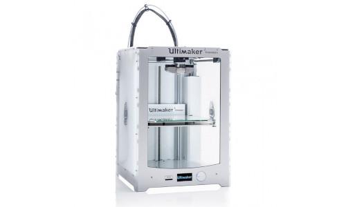 3D printer 2 Extended+