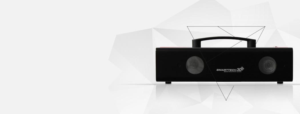 3D scanner SMARTTECH3D UNIVERSE LITE